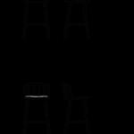 Bárszékek / NYM 2838A - bárszék